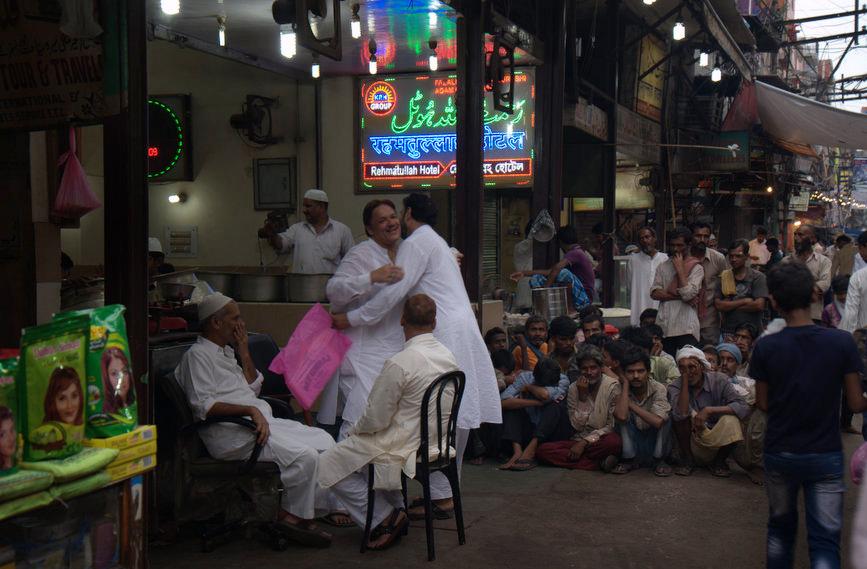 day of celebrating- ramadan
